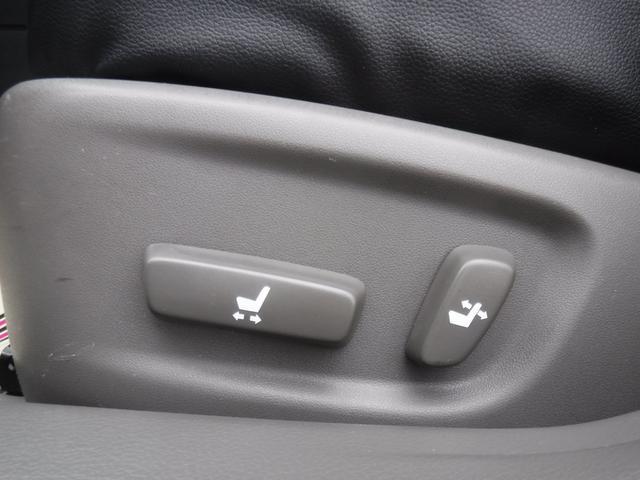 250G リラックスセレクション G.S後期仕様・G.S専用エアロ・社外SDナビ・CD録音・DVD再生・フルセグ・20AW・車高調KIT・W2本出しマフラー・L字テール・電格LEDウインカーミラー・黒革シートカバー・ルーフラッピング(44枚目)