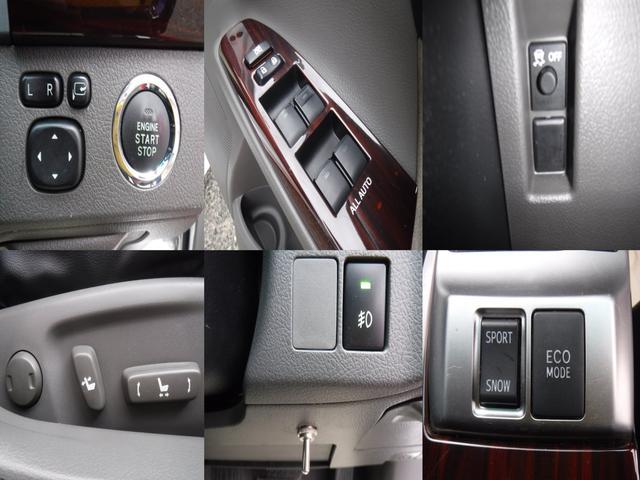 250G リラックスセレクション G.S後期仕様・G.S専用エアロ・社外SDナビ・CD録音・DVD再生・フルセグ・20AW・車高調KIT・W2本出しマフラー・L字テール・電格LEDウインカーミラー・黒革シートカバー・ルーフラッピング(53枚目)