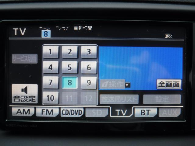 250G リラックスセレクション G.S後期仕様・G.S専用エアロ・社外SDナビ・CD録音・DVD再生・フルセグ・20AW・車高調KIT・W2本出しマフラー・L字テール・電格LEDウインカーミラー・黒革シートカバー・ルーフラッピング(57枚目)