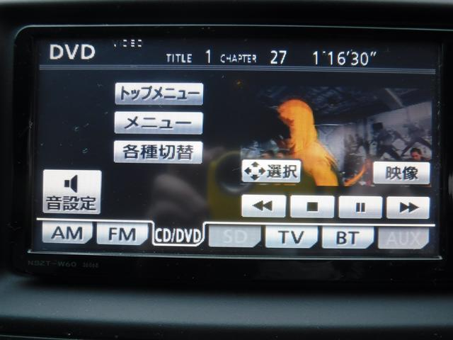 250G リラックスセレクション G.S後期仕様・G.S専用エアロ・社外SDナビ・CD録音・DVD再生・フルセグ・20AW・車高調KIT・W2本出しマフラー・L字テール・電格LEDウインカーミラー・黒革シートカバー・ルーフラッピング(58枚目)