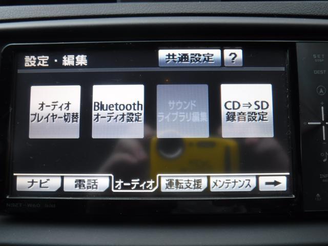 250G リラックスセレクション G.S後期仕様・G.S専用エアロ・社外SDナビ・CD録音・DVD再生・フルセグ・20AW・車高調KIT・W2本出しマフラー・L字テール・電格LEDウインカーミラー・黒革シートカバー・ルーフラッピング(60枚目)
