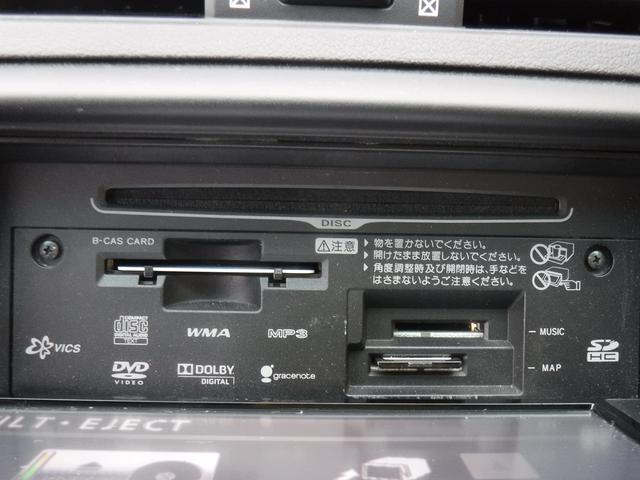 250G リラックスセレクション G.S後期仕様・G.S専用エアロ・社外SDナビ・CD録音・DVD再生・フルセグ・20AW・車高調KIT・W2本出しマフラー・L字テール・電格LEDウインカーミラー・黒革シートカバー・ルーフラッピング(61枚目)