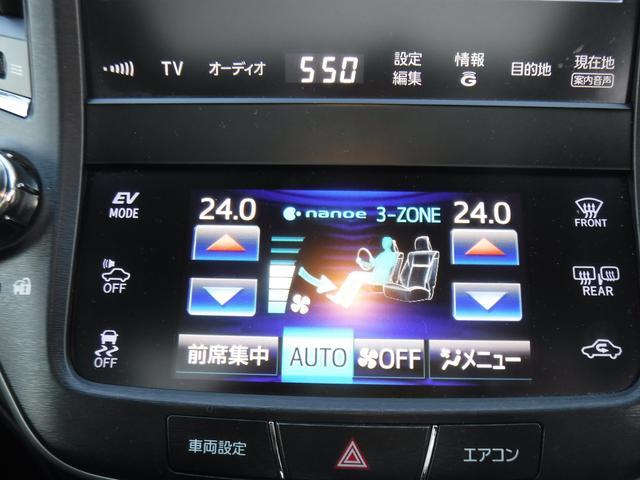 Fバージョン 純正HDDナビ・黒革シート・サンルーフ・純正18インチAW(49枚目)