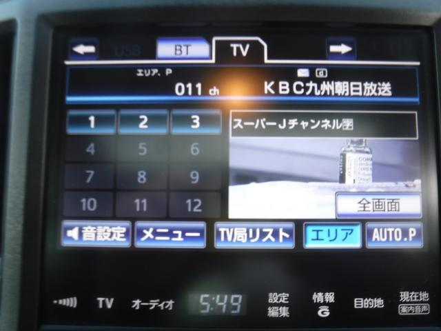 Fバージョン 純正HDDナビ・黒革シート・サンルーフ・純正18インチAW(51枚目)