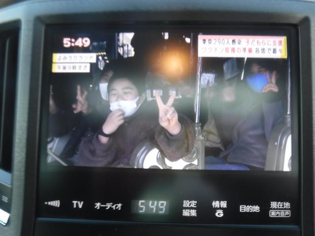 Fバージョン 純正HDDナビ・黒革シート・サンルーフ・純正18インチAW(52枚目)