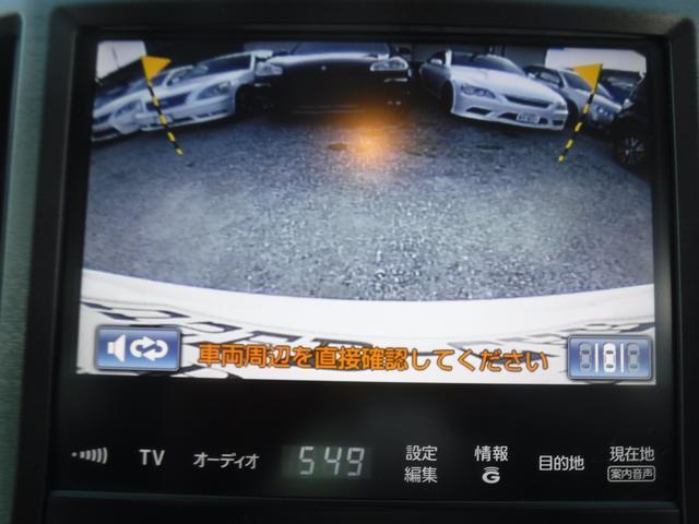 Fバージョン 純正HDDナビ・黒革シート・サンルーフ・純正18インチAW(54枚目)