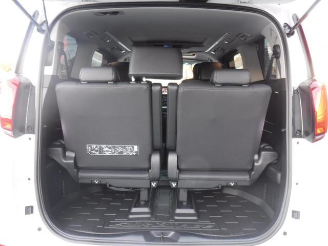2.5S Cパッケージ 後期・純正SDナビ・黒革PW・Wサンルーフ・モデリスタFスポ・オートLED三眼・Fダウンモニター・スマートキー・ETC・ウッドコンビH・プリクラ・WALD20AW・ダウンサス・JBLマフラー・リアスポ(41枚目)