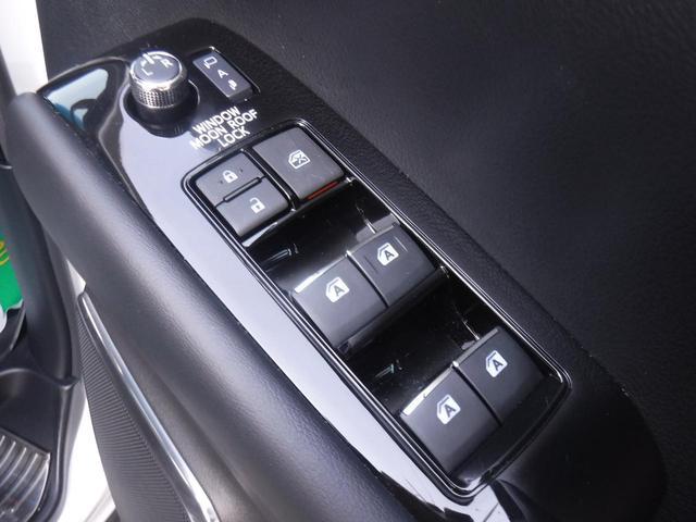 2.5S Cパッケージ 後期・純正SDナビ・黒革PW・Wサンルーフ・モデリスタFスポ・オートLED三眼・Fダウンモニター・スマートキー・ETC・ウッドコンビH・プリクラ・WALD20AW・ダウンサス・JBLマフラー・リアスポ(47枚目)