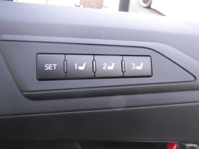 2.5S Cパッケージ 後期・純正SDナビ・黒革PW・Wサンルーフ・モデリスタFスポ・オートLED三眼・Fダウンモニター・スマートキー・ETC・ウッドコンビH・プリクラ・WALD20AW・ダウンサス・JBLマフラー・リアスポ(48枚目)