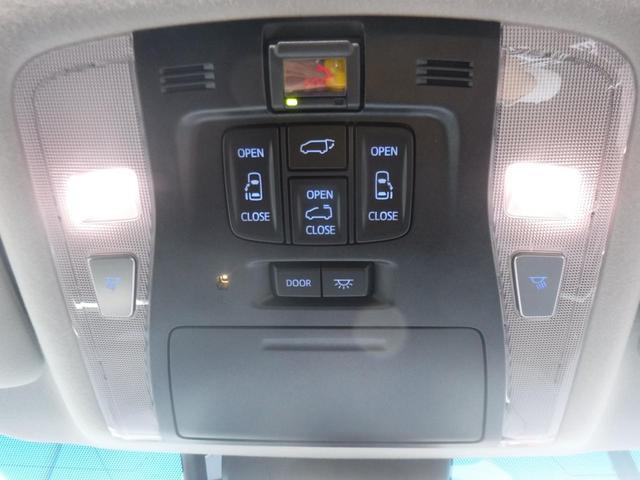 2.5S Cパッケージ 後期・純正SDナビ・黒革PW・Wサンルーフ・モデリスタFスポ・オートLED三眼・Fダウンモニター・スマートキー・ETC・ウッドコンビH・プリクラ・WALD20AW・ダウンサス・JBLマフラー・リアスポ(52枚目)