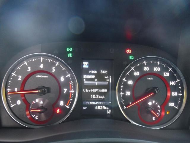 2.5S Cパッケージ 後期・純正SDナビ・黒革PW・Wサンルーフ・モデリスタFスポ・オートLED三眼・Fダウンモニター・スマートキー・ETC・ウッドコンビH・プリクラ・WALD20AW・ダウンサス・JBLマフラー・リアスポ(59枚目)