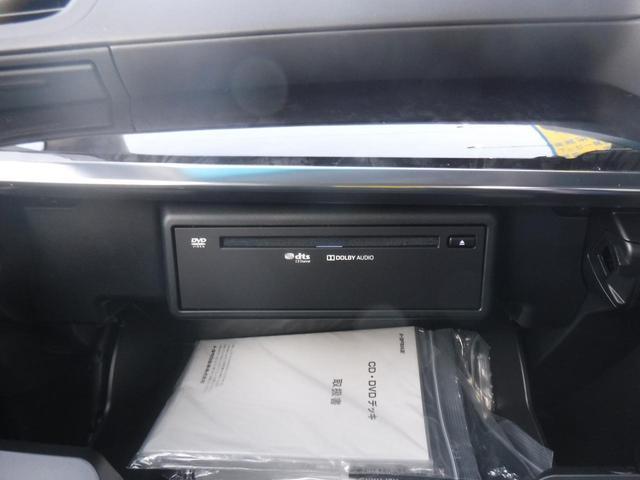 2.5S Cパッケージ 後期・純正SDナビ・黒革PW・Wサンルーフ・モデリスタFスポ・オートLED三眼・Fダウンモニター・スマートキー・ETC・ウッドコンビH・プリクラ・WALD20AW・ダウンサス・JBLマフラー・リアスポ(69枚目)