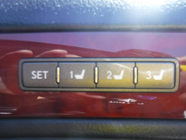 LS460 バージョンU Iパッケージ 純正HDDナビ・純正黒革シート・サンルーフ・社外20AW・マクレビ・DVD/CD/MD・レーダークルーズ・プリクラ・LAK・イージークローザー・リアエンタ・シートH/AC・ETC・取説・記録簿(29枚目)