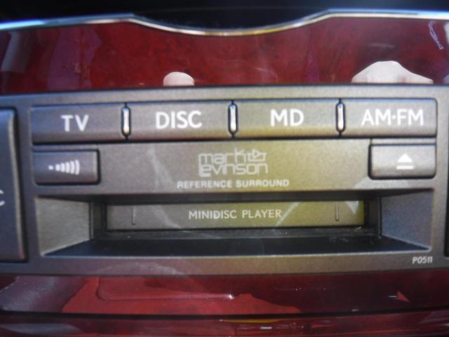 LS460 バージョンU Iパッケージ 純正HDDナビ・純正黒革シート・サンルーフ・社外20AW・マクレビ・DVD/CD/MD・レーダークルーズ・プリクラ・LAK・イージークローザー・リアエンタ・シートH/AC・ETC・取説・記録簿(49枚目)