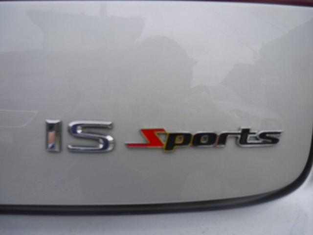 IS250 バージョンL 純正HDDナビ・社外20AW・サンルーフ・車高調・黒革シート・クルコン・フルTV・社外DVDプレーヤー・F流れるウィンカー・デイライト・リアサンシェード・Mサーバー・電格ミラー・Bカメ・ETC・取説(15枚目)