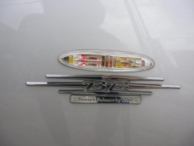 IS250 バージョンL 純正HDDナビ・社外20AW・サンルーフ・車高調・黒革シート・クルコン・フルTV・社外DVDプレーヤー・F流れるウィンカー・デイライト・リアサンシェード・Mサーバー・電格ミラー・Bカメ・ETC・取説(17枚目)