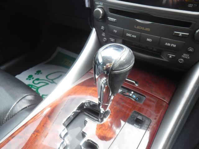 IS250 バージョンL 純正HDDナビ・社外20AW・サンルーフ・車高調・黒革シート・クルコン・フルTV・社外DVDプレーヤー・F流れるウィンカー・デイライト・リアサンシェード・Mサーバー・電格ミラー・Bカメ・ETC・取説(29枚目)