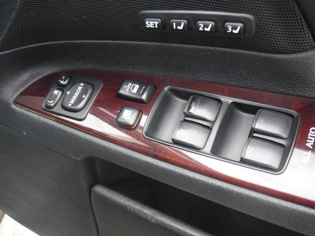 IS250 バージョンL 純正HDDナビ・社外20AW・サンルーフ・車高調・黒革シート・クルコン・フルTV・社外DVDプレーヤー・F流れるウィンカー・デイライト・リアサンシェード・Mサーバー・電格ミラー・Bカメ・ETC・取説(38枚目)