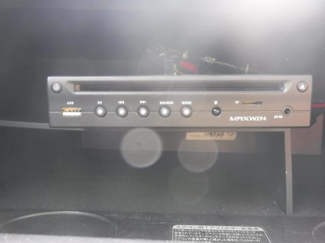 IS250 バージョンL 純正HDDナビ・社外20AW・サンルーフ・車高調・黒革シート・クルコン・フルTV・社外DVDプレーヤー・F流れるウィンカー・デイライト・リアサンシェード・Mサーバー・電格ミラー・Bカメ・ETC・取説(40枚目)