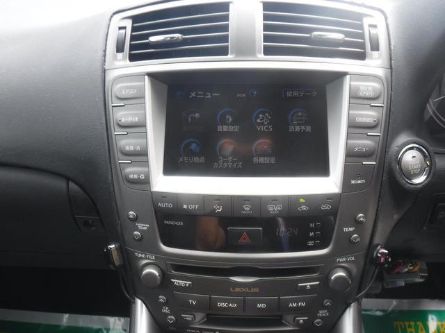 IS250 バージョンL 純正HDDナビ・社外20AW・サンルーフ・車高調・黒革シート・クルコン・フルTV・社外DVDプレーヤー・F流れるウィンカー・デイライト・リアサンシェード・Mサーバー・電格ミラー・Bカメ・ETC・取説(41枚目)