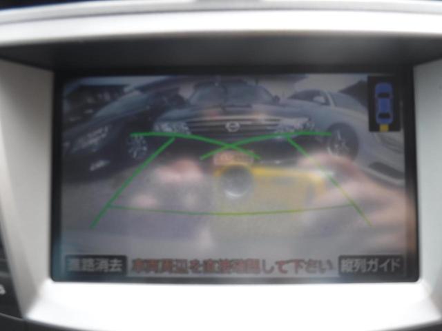 IS250 バージョンL 純正HDDナビ・社外20AW・サンルーフ・車高調・黒革シート・クルコン・フルTV・社外DVDプレーヤー・F流れるウィンカー・デイライト・リアサンシェード・Mサーバー・電格ミラー・Bカメ・ETC・取説(46枚目)
