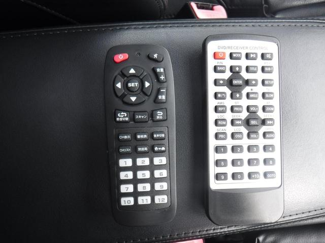IS250 バージョンL 純正HDDナビ・社外20AW・サンルーフ・車高調・黒革シート・クルコン・フルTV・社外DVDプレーヤー・F流れるウィンカー・デイライト・リアサンシェード・Mサーバー・電格ミラー・Bカメ・ETC・取説(47枚目)