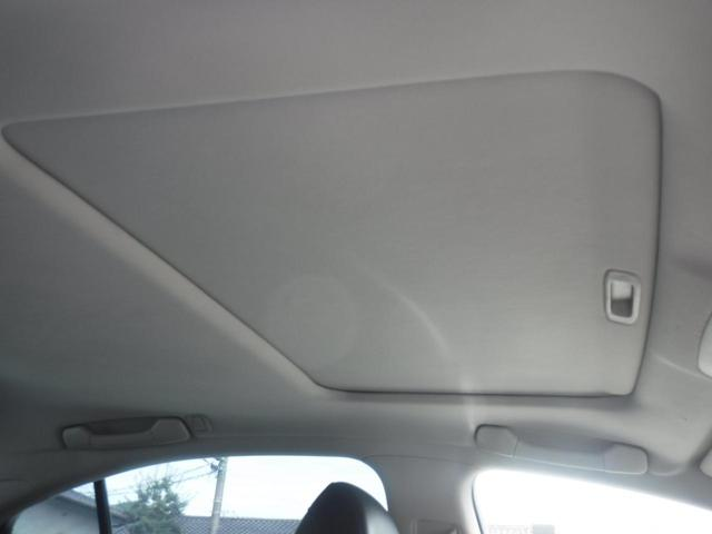 IS250 バージョンL 純正HDDナビ・社外20AW・サンルーフ・車高調・黒革シート・クルコン・フルTV・社外DVDプレーヤー・F流れるウィンカー・デイライト・リアサンシェード・Mサーバー・電格ミラー・Bカメ・ETC・取説(48枚目)