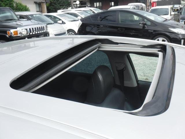 IS250 バージョンL 純正HDDナビ・社外20AW・サンルーフ・車高調・黒革シート・クルコン・フルTV・社外DVDプレーヤー・F流れるウィンカー・デイライト・リアサンシェード・Mサーバー・電格ミラー・Bカメ・ETC・取説(53枚目)