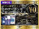 250G リラックスセレクション G.S後期仕様・G.S専用エアロ・社外SDナビ・CD録音・DVD再生・フルセグ・20AW・車高調KIT・W2本出しマフラー・L字テール・電格LEDウインカーミラー・黒革シートカバー・ルーフラッピング(3枚目)