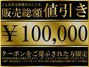 クーパー 純正HID・黒黄革シートカバー・社外15AW・CD/AM/FM・ETC・キーレス・電格ミラー・記録簿・取説(3枚目)