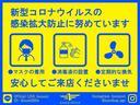Fバージョン 純正HDDナビ・黒革シート・サンルーフ・純正18インチAW(6枚目)