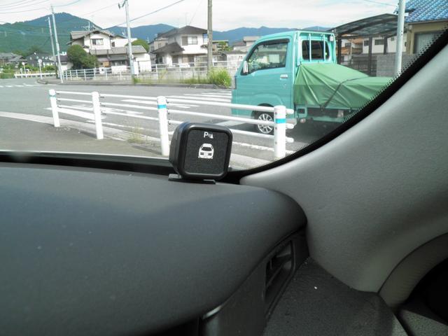 「日産」「ブルーバードシルフィ」「セダン」「福岡県」の中古車15