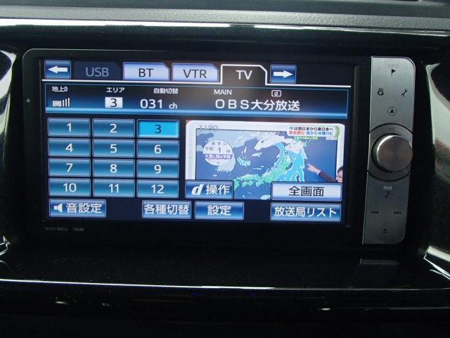 「トヨタ」「bB」「ミニバン・ワンボックス」「大分県」の中古車15
