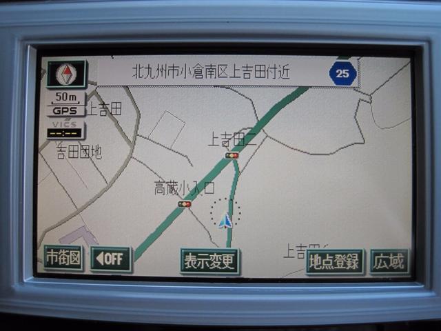 250G Sパッケージ 黒本革シート 純正ナビTV DVD(16枚目)