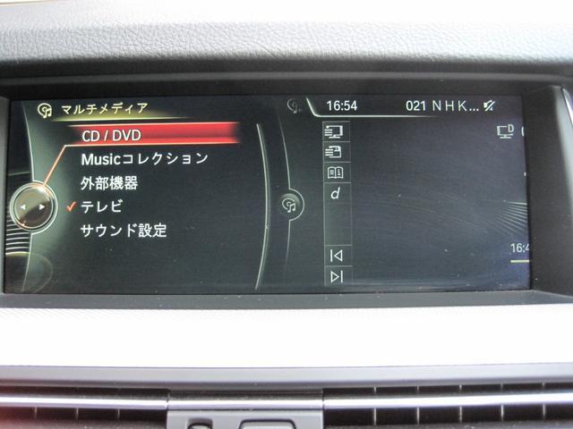 523i Mスポーツ 本革シート 全方位カメラ19インチAW(19枚目)