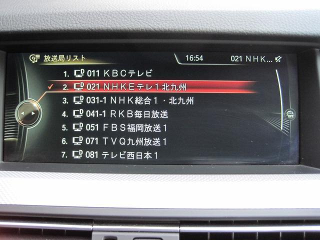 523i Mスポーツ 本革シート 全方位カメラ19インチAW(20枚目)