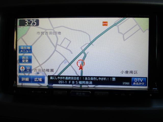 「ダイハツ」「ムーヴコンテ」「コンパクトカー」「福岡県」の中古車17