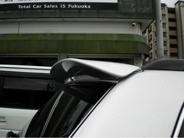 「トヨタ」「クラウンエステート」「ステーションワゴン」「福岡県」の中古車10