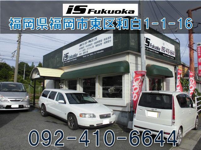 「トヨタ」「クラウンエステート」「ステーションワゴン」「福岡県」の中古車27