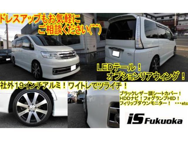 「トヨタ」「クラウンエステート」「ステーションワゴン」「福岡県」の中古車30