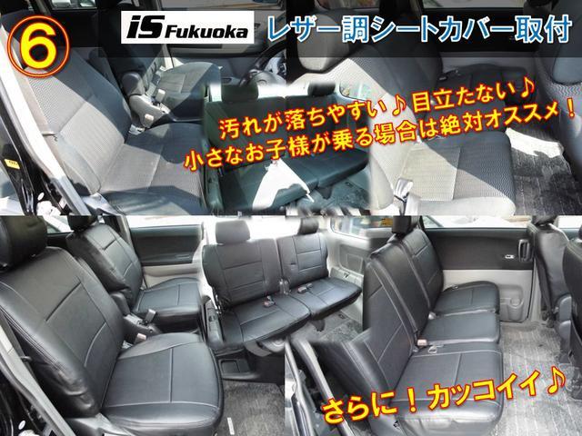 「トヨタ」「クラウンエステート」「ステーションワゴン」「福岡県」の中古車38