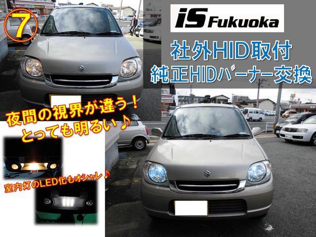 「トヨタ」「クラウンエステート」「ステーションワゴン」「福岡県」の中古車39