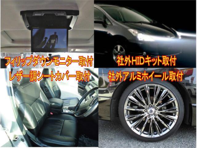 「トヨタ」「クラウンエステート」「ステーションワゴン」「福岡県」の中古車41