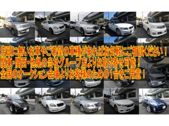 「トヨタ」「プリウスα」「ミニバン・ワンボックス」「福岡県」の中古車36