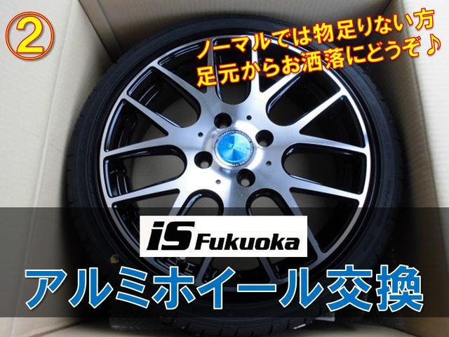 「トヨタ」「プリウスα」「ミニバン・ワンボックス」「福岡県」の中古車39