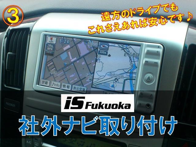 「トヨタ」「プリウスα」「ミニバン・ワンボックス」「福岡県」の中古車40