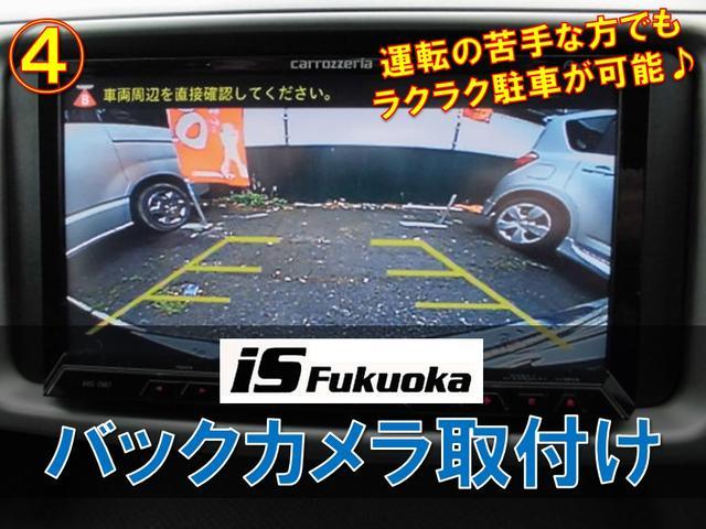 「トヨタ」「プリウスα」「ミニバン・ワンボックス」「福岡県」の中古車41