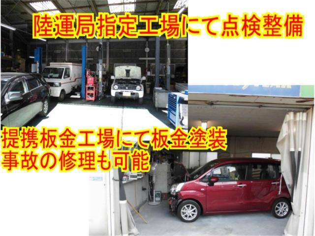 「トヨタ」「プリウスα」「ミニバン・ワンボックス」「福岡県」の中古車45