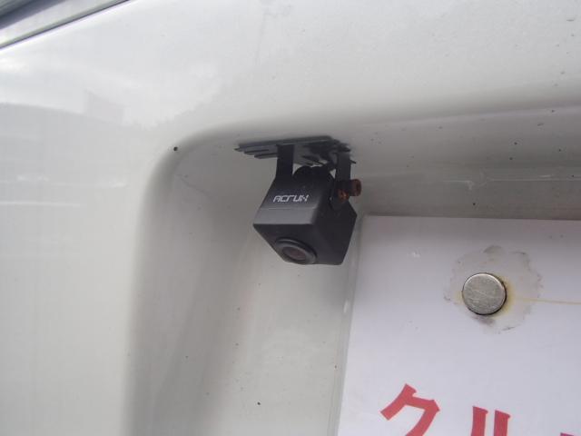 「ダイハツ」「タント」「コンパクトカー」「大分県」の中古車9