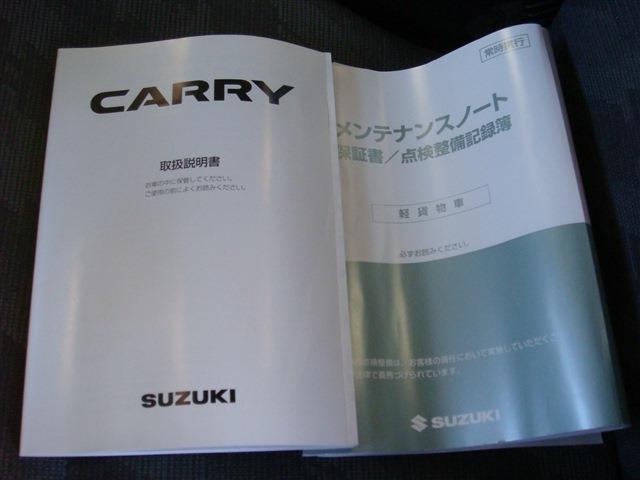 KCエアコン・パワステ 4WD 5MT(16枚目)